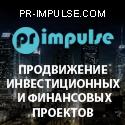 Pr-Impulse